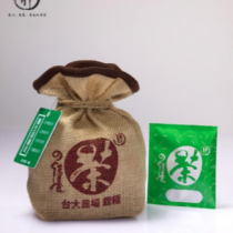 青爭.茶 12包入(四款各3包,每包3g)