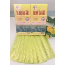 《優質良品》微藻葉黄素(二盒20入)