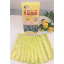 《優質良品》微藻葉黄素