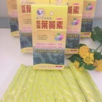 《優質良品》微藻葉黄素(六盒60入(75折)